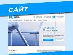 Альтернативная энергетика - корпоративный сайт