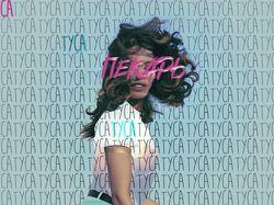 Дизайн обложки музыкального сингла/песни/альбома