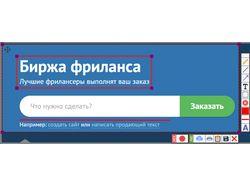 MegaShot. Программа для скриншотов и записи видео