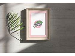 Лого Palm Roller