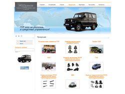 Сайт ИП Пьянова