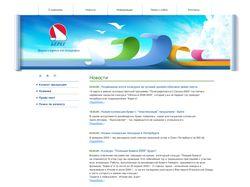 Сайт компании Берег