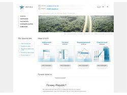 Сайт веб-студии iRepublic