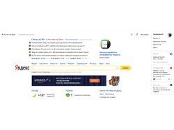 Функциональное тестирование yandex.ru