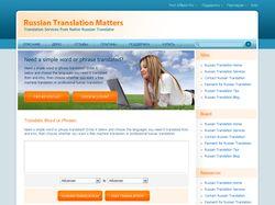 Russian Translation Matters