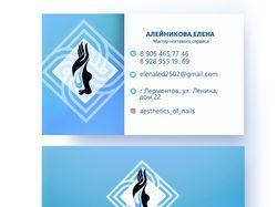 логотип и визитка для мастера ногтевого сервиса