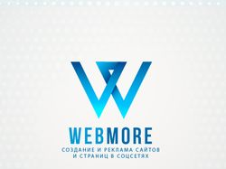 логотип для интернет маркетолога