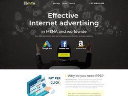 Простой Лендинг для рекламного агенства