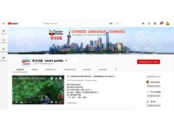 Smart Panda, Chinese language learning для Youtube