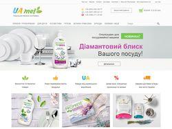 Интернет-магазин посуды UAmet