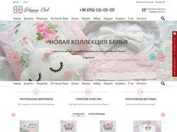 Интернет-магазин детского постельного белья