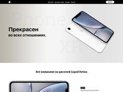 дизайн лендинга по продаже iphone