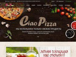 Сайт пиццерии с онлайн-заказом