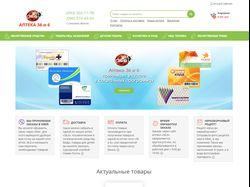 Интернет-магазин аптеки