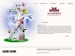 "Команда ""ACOMWEB"" гл. страница"
