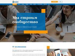 Главная страница сайта GRONO