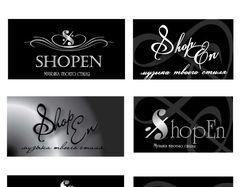 Логотип магазинов брендовой одежды ShopEN