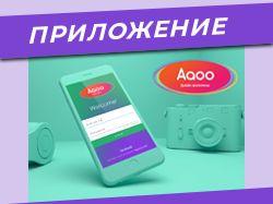 Дизайн приложения для социальной сети Ааоо