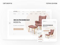 Интернет-магазин мебели «FARNSPACE»