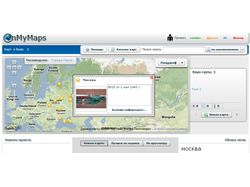 Флеш-редактор карт GoogleMaps