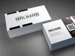 Визитка для частного мастера Pavel Glazkov