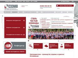Сайты на поддержке