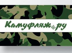 """Дизайн визитки для сайта """"Камуфляж.ру"""""""