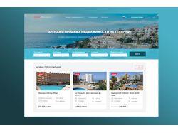 Medano - Недвижимость в Испании