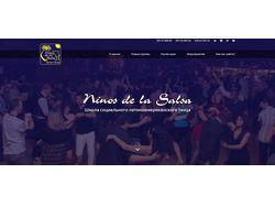 Landing школы Ninos de la Salsa