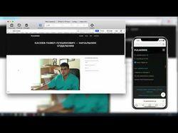 Редизайн сайта для пульмонологического отделения
