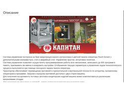 Продажа торгового оборудования www.fartov.com