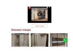 Мебельный салон - cg-mebel.ru
