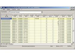 Утилита по работе с файлами БД