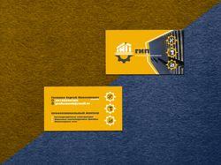 Логотип и элементы айдентики для ГИП