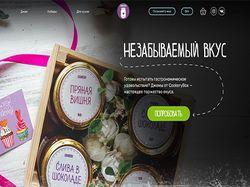 """Интернет-магазин варенья и джема """"Cookery Box"""""""