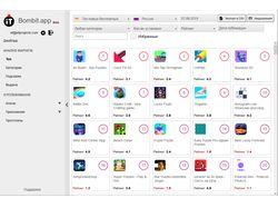 Парсер Google Play + аналитика для ASO