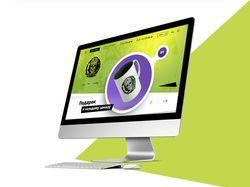 Дизайн главной страницы интернет магазина