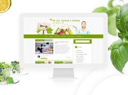 Дизайн блога о здоровье