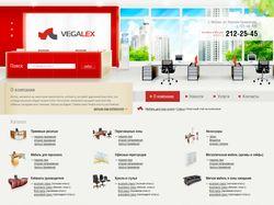 Vegalex (главная страница)