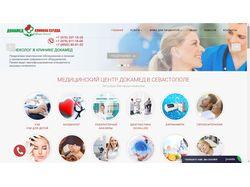 Сайт медицинских услуг на WP