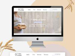 Корпоративный сайт пекарни