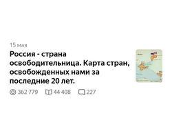 Специалист по Яндекс.Дзен