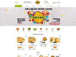 Верстка сайта для пиццерии