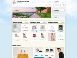 Сервис + магазин