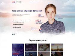 Персональный сайт на Вордпрессе