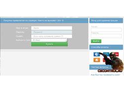 Покупка онлайн привилегий кс 1.6