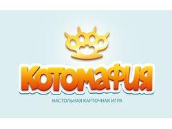 Разработка логотипа для настольной игры