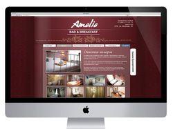 """Дизайн сайта гостиницы """"Амели"""""""