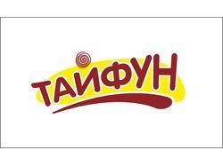 "Логотип ""Тайфун"" для ОЗН"
