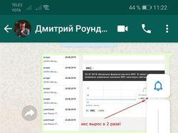 roundbed.ru интернет-магазин одежды